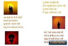Marathi essay on my favourite hobby singing